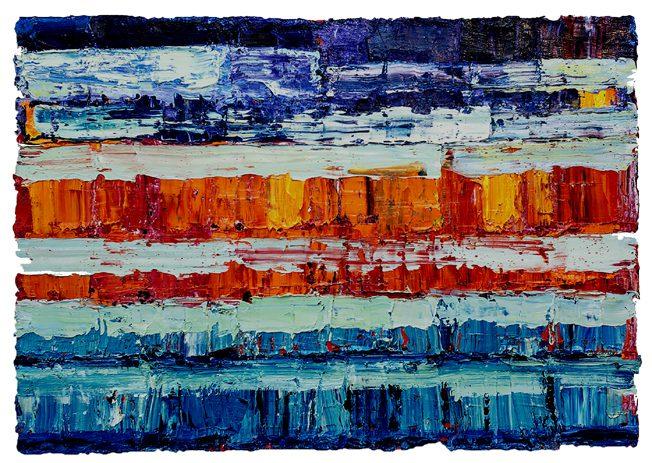Or Seek Compassion, Öl auf Lwd., 2016, 70 x 100 cm