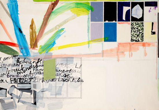 o.T. (Carwash), 2011 gouache, watercolor, pencil 70 x 100 cm