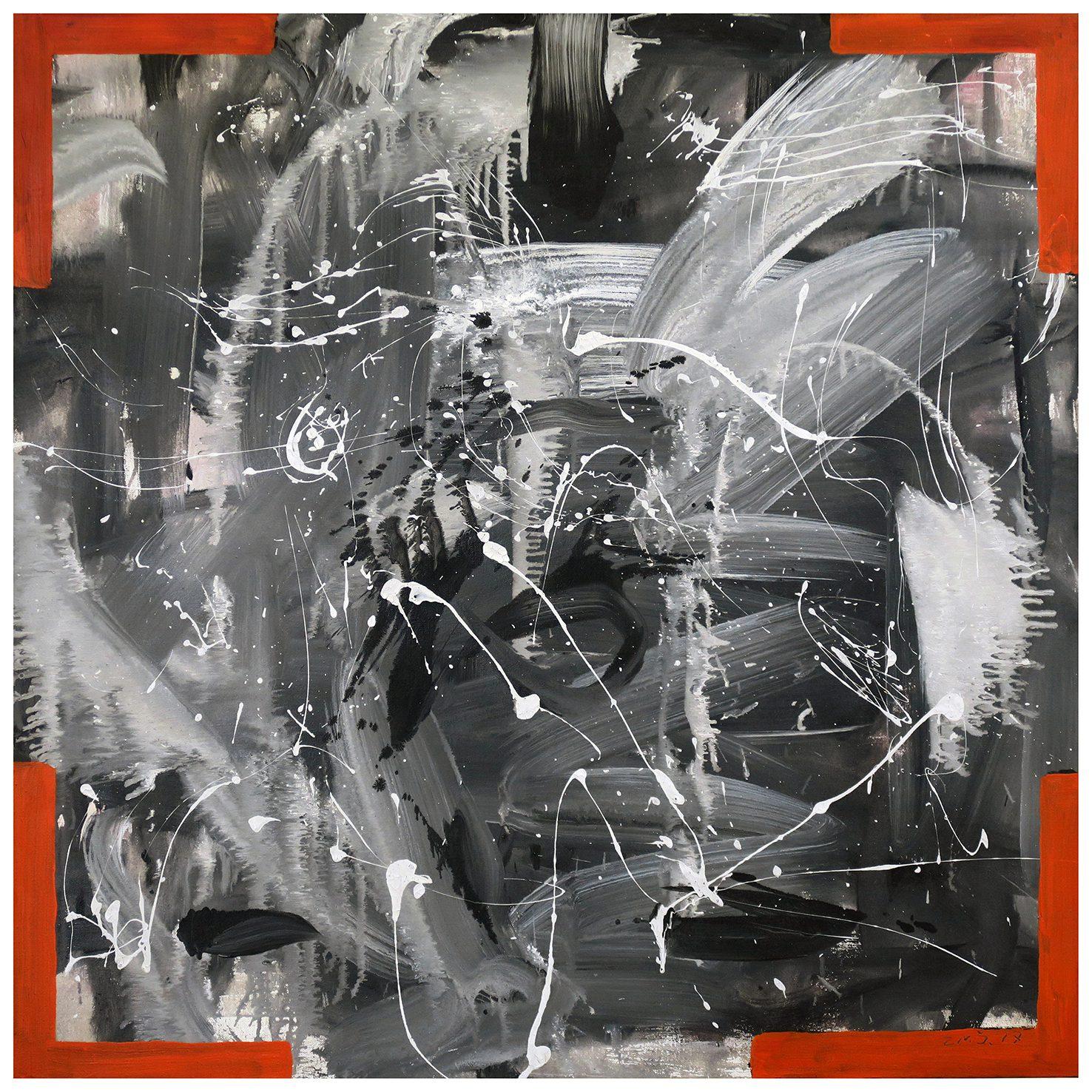 Zhao Mengjun, Mein unveränderliches Herz 2017, Acrylic, propylene on canvas, 120 x 120 cm, framed.