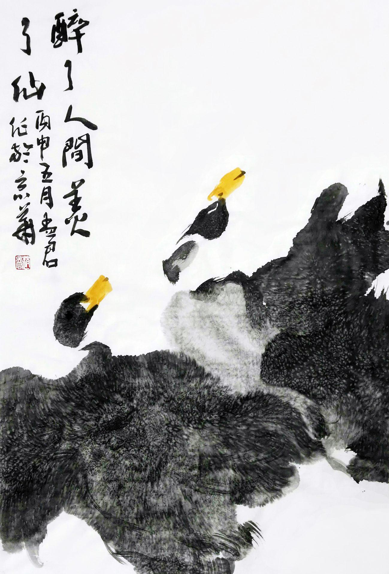 Zhao Mengjun Im Rausch erscheint die Welt unsterblich. 2016, Ink on rice paper, 103 x 70 cm, two wooden strips.