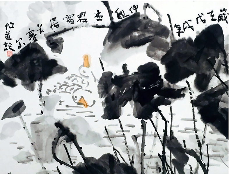 Zhao, Es lächelt der See, er ladet zum Bade / The lake smiles, it invites to a bath. 2018. Ink on paper, 61 x 82 cm